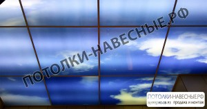 vitraj fotoprint 21
