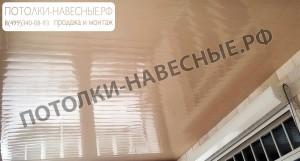 reyka-11