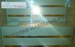 reyka-4